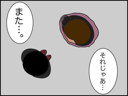 f:id:oba_kan:20210212225401p:image