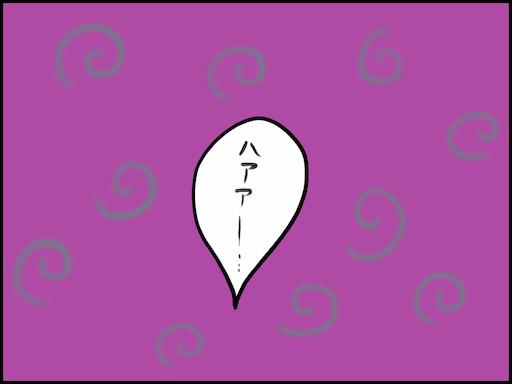f:id:oba_kan:20210212225645p:image