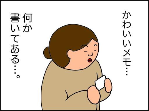 f:id:oba_kan:20210219211316p:image
