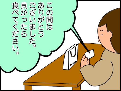 f:id:oba_kan:20210219211434p:image