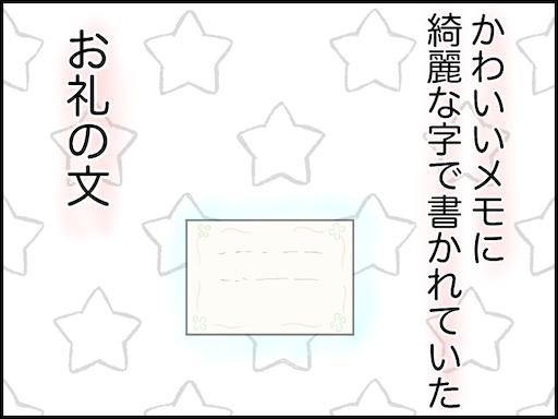 f:id:oba_kan:20210219211641p:image