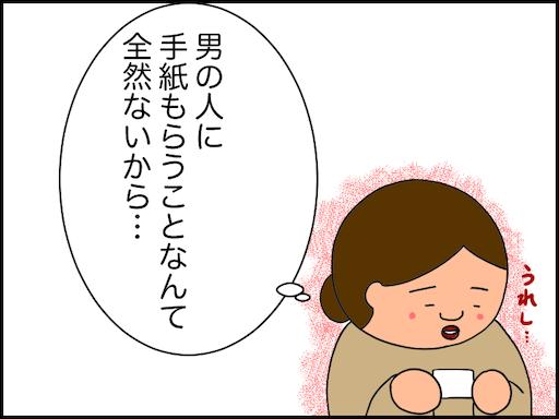 f:id:oba_kan:20210219211649p:image