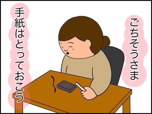 f:id:oba_kan:20210220195933p:image