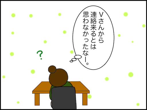 f:id:oba_kan:20210224203633p:image