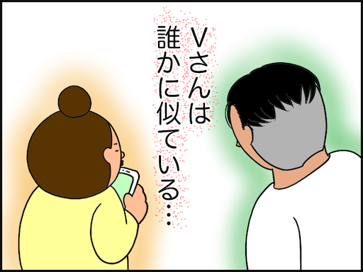 f:id:oba_kan:20210225232936p:image