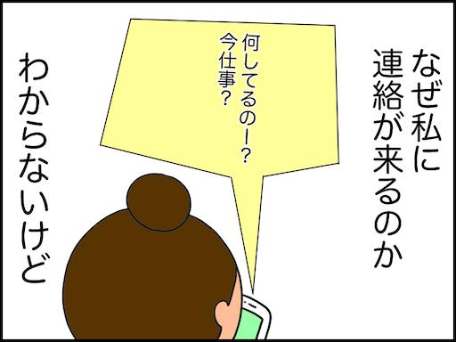 f:id:oba_kan:20210228195740p:image