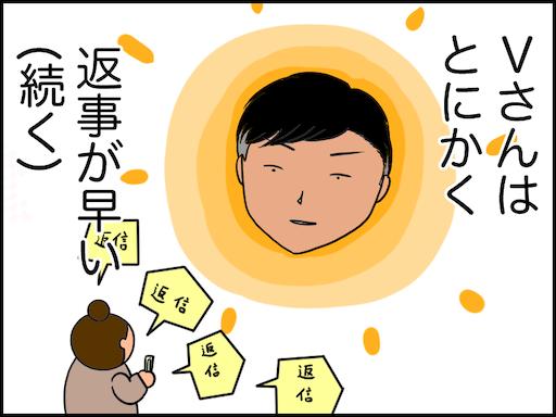 f:id:oba_kan:20210228195915p:image