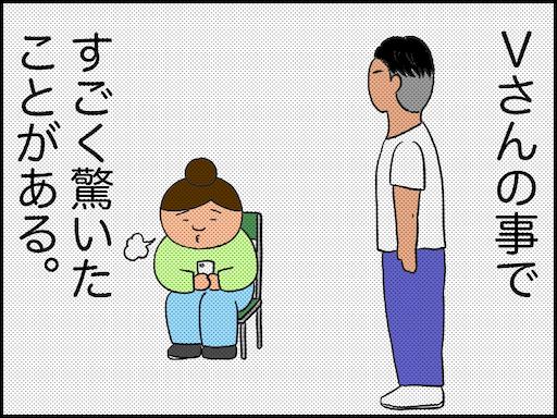f:id:oba_kan:20210228195926p:image