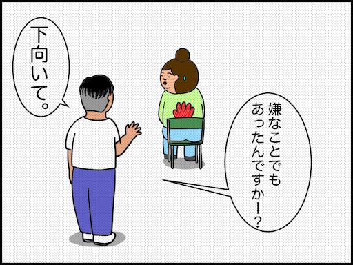 f:id:oba_kan:20210228200016p:image