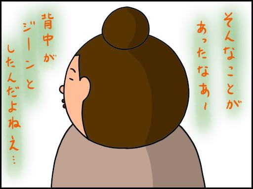 f:id:oba_kan:20210304172910p:image