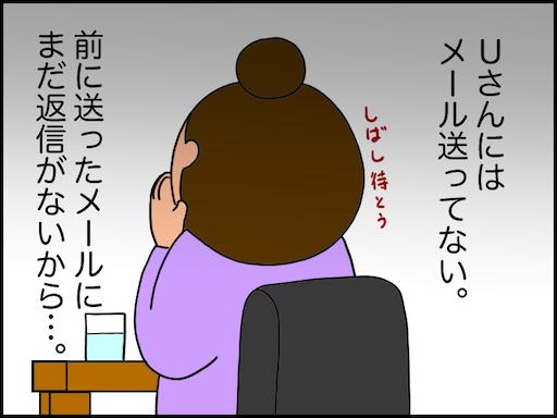 f:id:oba_kan:20210304174253p:image