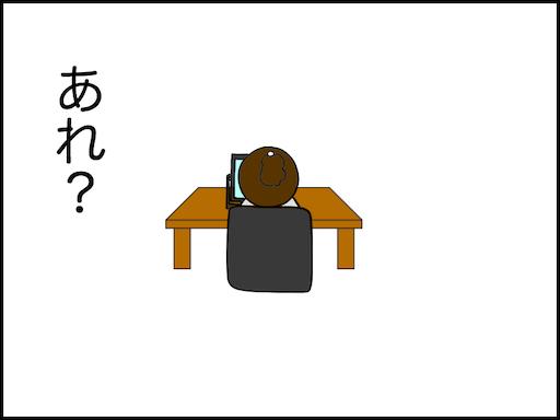 f:id:oba_kan:20210305211144p:image