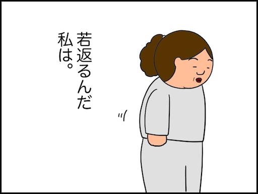 f:id:oba_kan:20210305211243p:image