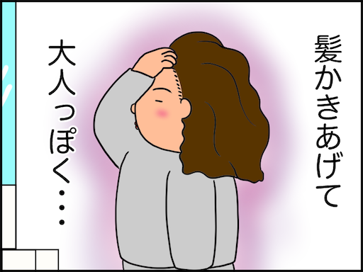 f:id:oba_kan:20210309220254p:image