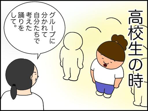 f:id:oba_kan:20210309220802p:image