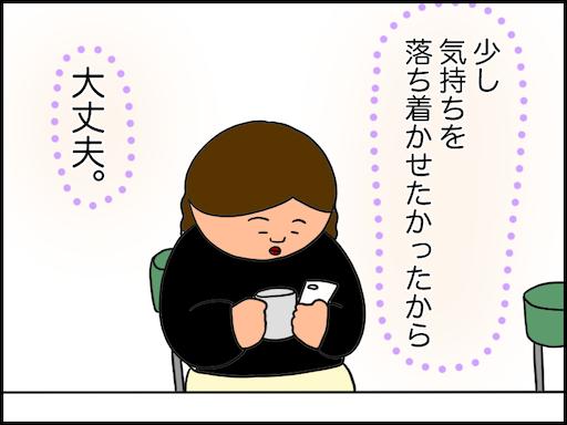 f:id:oba_kan:20210311225247p:image