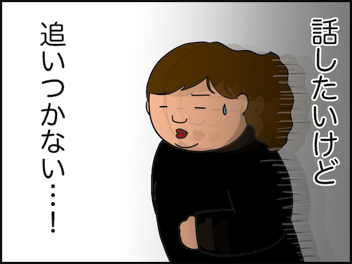 f:id:oba_kan:20210314202947p:image