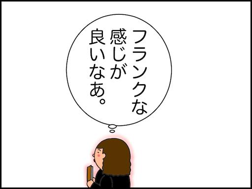f:id:oba_kan:20210314203158p:image