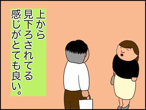 f:id:oba_kan:20210316124744p:image