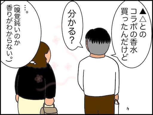 f:id:oba_kan:20210316124747p:image