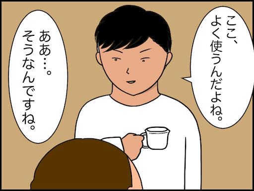 f:id:oba_kan:20210316210530p:image