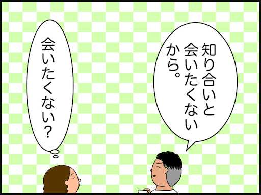 f:id:oba_kan:20210316210538p:image