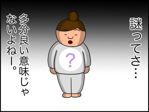 f:id:oba_kan:20210316210910p:image