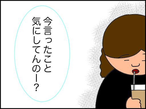 f:id:oba_kan:20210318224628p:image