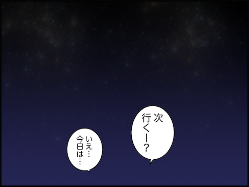 f:id:oba_kan:20210322100406p:image