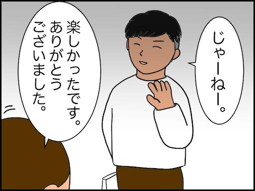 f:id:oba_kan:20210322100417p:image