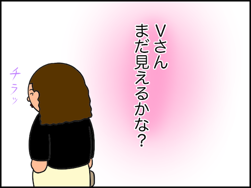f:id:oba_kan:20210322100434p:image