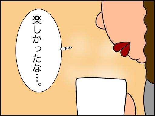 f:id:oba_kan:20210322100522p:image