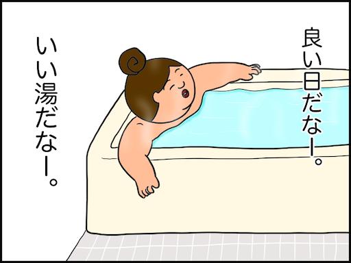 f:id:oba_kan:20210322100554p:image
