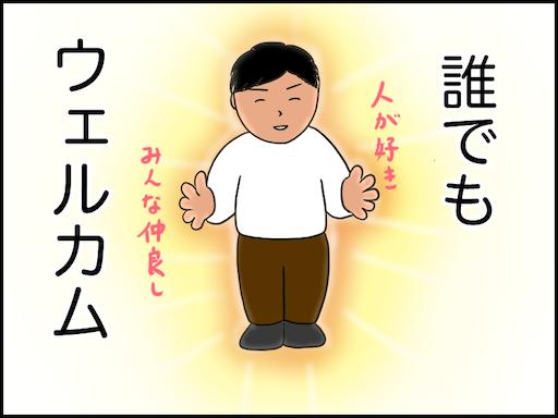 f:id:oba_kan:20210322100610p:image