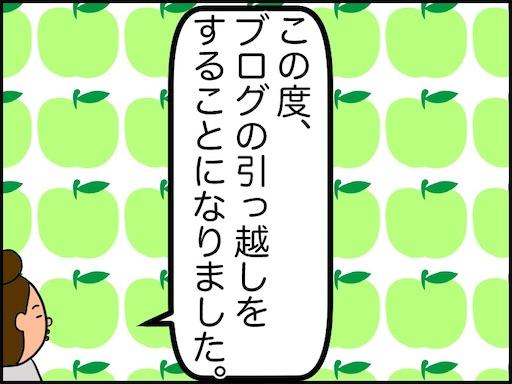 f:id:oba_kan:20210322111737j:image