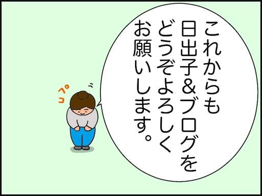 f:id:oba_kan:20210322111900j:image