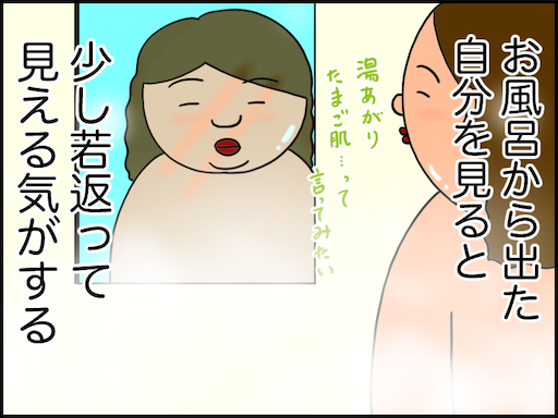 f:id:oba_kan:20210323203210p:image