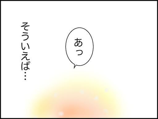 f:id:oba_kan:20210323203459p:image