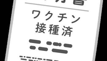 f:id:obachama-mi:20211020191048j:plain