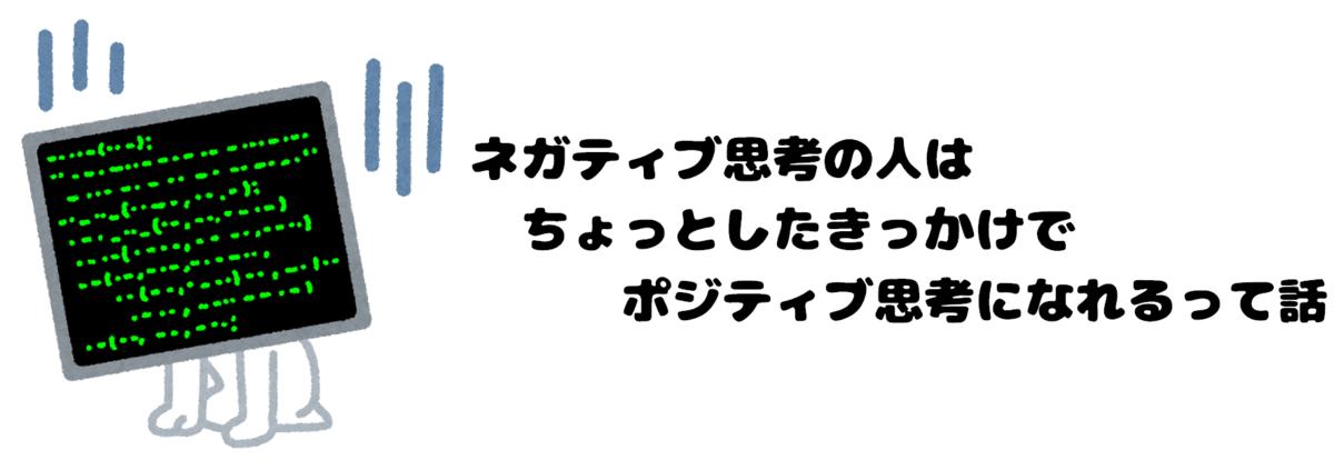 f:id:obachang30:20200103054108p:plain