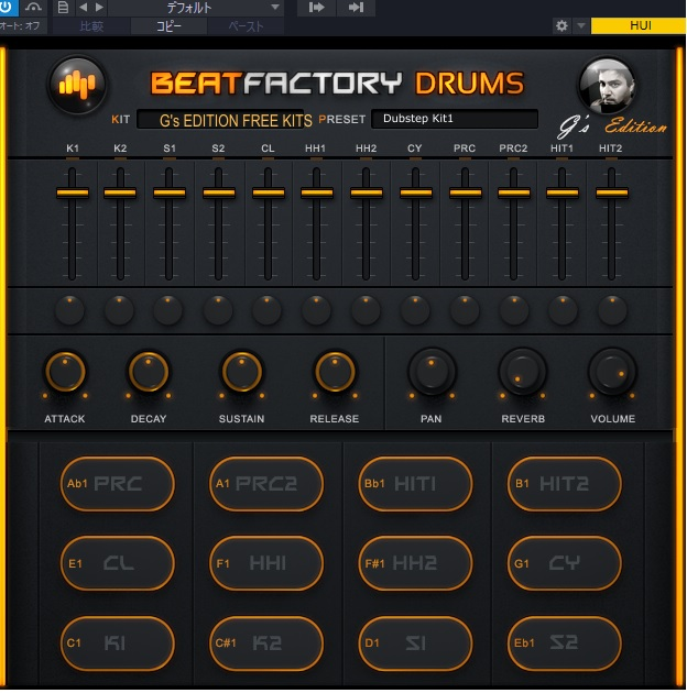 Beat Factory Drums