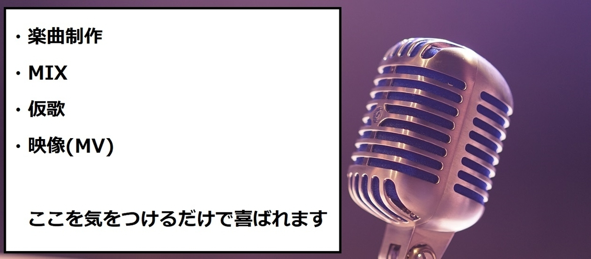 f:id:obachang30:20200619195524j:plain