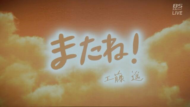 f:id:obachanotaku:20171212150924j:image