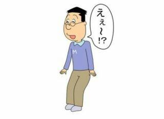 f:id:obachanotaku:20171212152002j:image