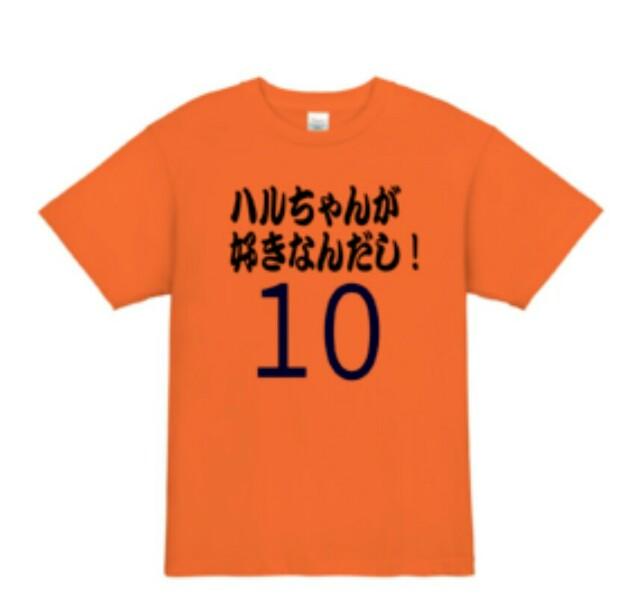 f:id:obachanotaku:20180110204714j:image