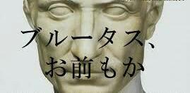 f:id:obachanotaku:20180629215828j:image