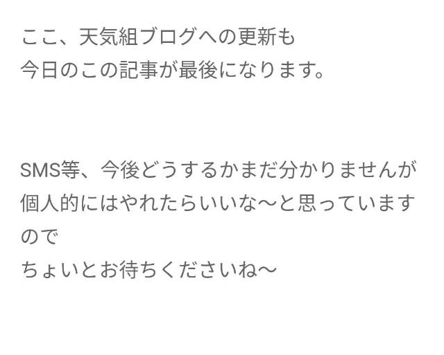 f:id:obachanotaku:20180807013138j:image