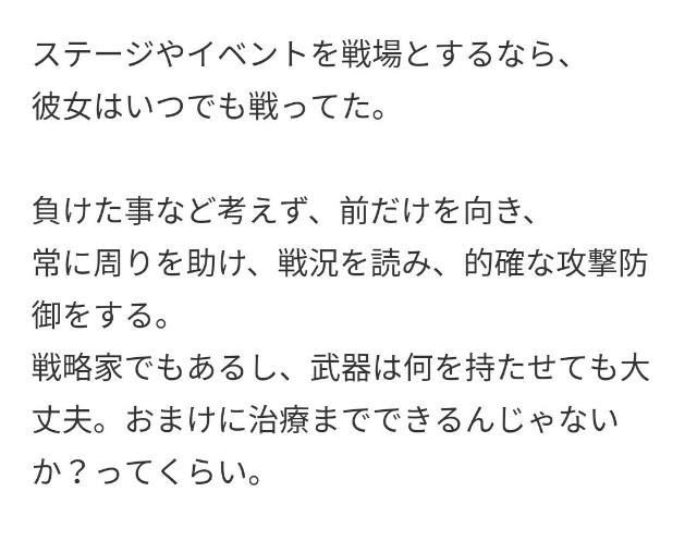 f:id:obachanotaku:20180829215011j:image