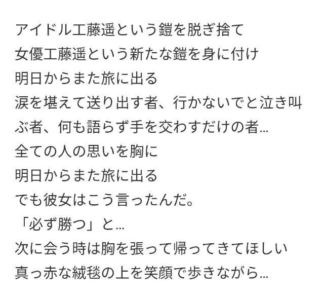 f:id:obachanotaku:20180829215743j:image