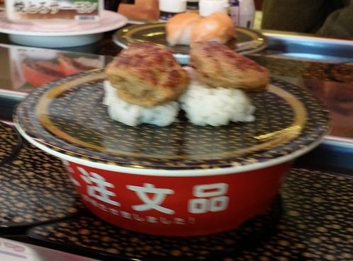 はま寿司変わり握り